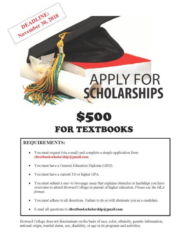25Sep-Cory Lewis Scholarship2